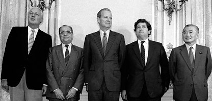 Plaza_Accord_1985